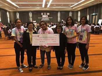 The students of the International College,  Suan Sunandha Rajabhat University, Won the award for 3rd runner up in the SSRU competition Start up U.B.YE! Camp at The Greenery Resort, Khao Yai,  Nakhon Ratchasima