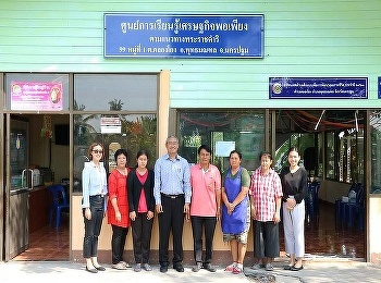 International Business Lecturers Visited for Chili Paste Group Development Project Buddha Monthon, Nakon Pathom