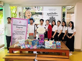 IB Corporate Social Responsibility Vol.1 Foundation for Children , Nakhon Pathom