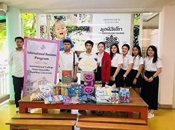IB Corporate Social Responsibility Vol.1 Foundation for Children , Nakhon Pathom