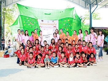 IB Corporate Social Responsibility Vol.2 Baan Nong Go School, Ratchaburi