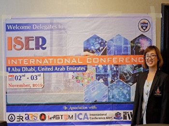 ISER International conference on Advances in Business Management and Information Science Abu Dhabi, United Arab Emirates 31 Oct – 5 Nov 2019