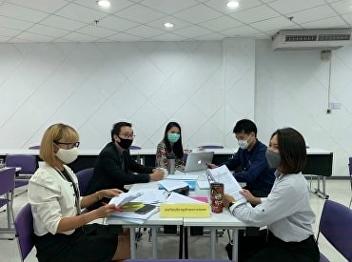 Program Meeting on Quality Assurance