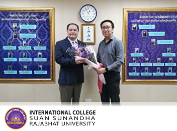Program lecturer attained the role of the Vice President for Special Affairs
