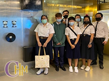 Field trip at the Bank of Thailand